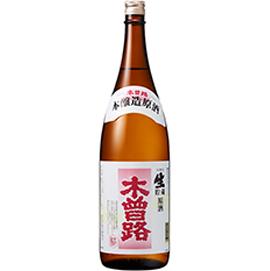 本醸造生貯蔵原酒